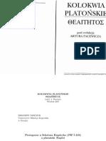 Protagoras u Sekstusa Empiryka (PH I 216) a platoński Teajtet