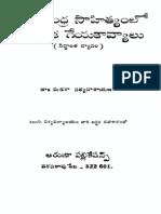 Adhunikandhra Kavitvamlo Charitraka Kavyalu