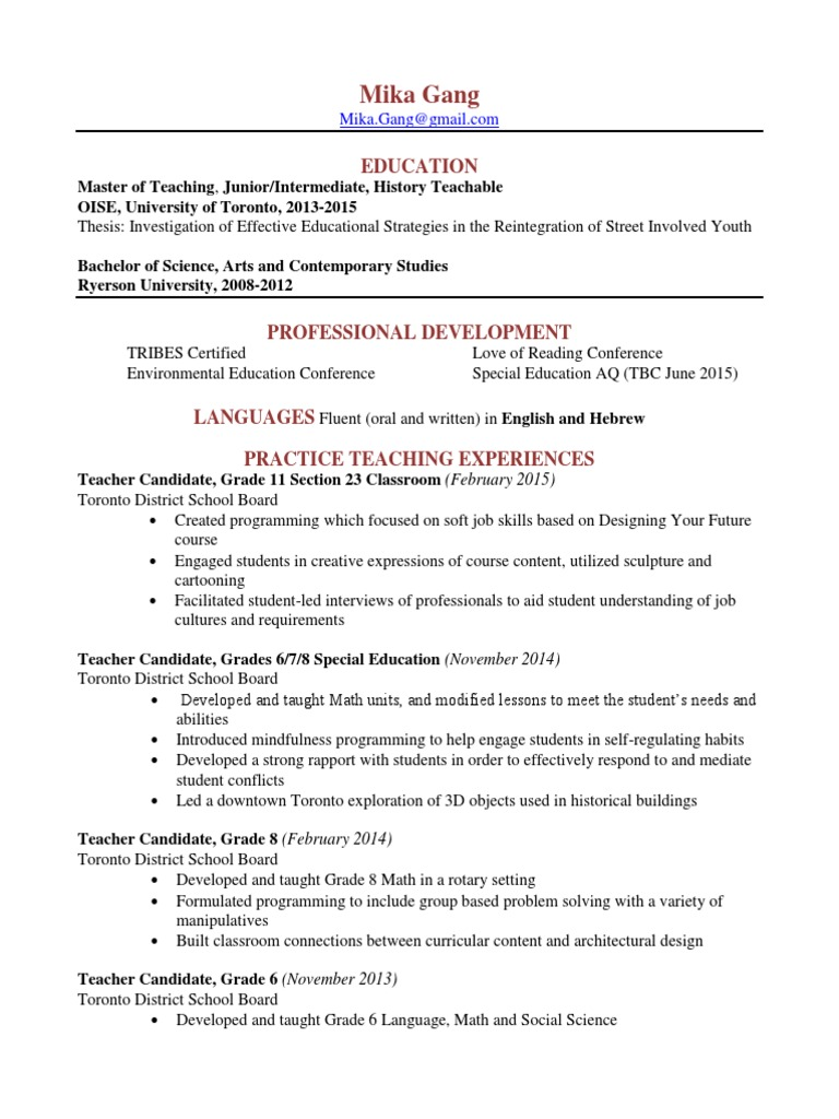 e portfolio resume | Teachers | Curriculum