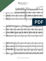 Ponyo G Major Score and Parts