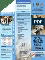 Diploma Teknologi Makmal Perubatan