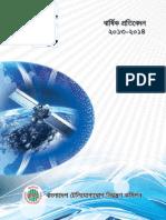 BTRC Annual Report (Bangla 2013-2014)