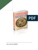 L'Interprétation Des Rêves Selon Le Coran Et La Sunna