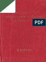சைவ சித்தாந்தம் கூறும் தத்துவங்களும் தாத்துவிகங்களும்.pdf