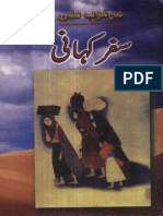 Indian Book in Karachi-April 2015