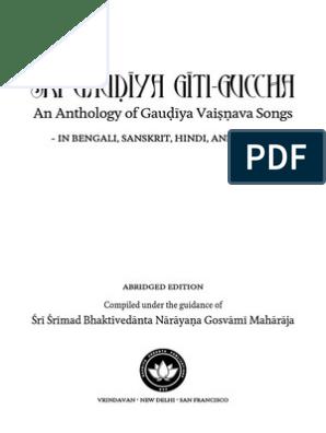 Gaudiya Giti-Guccha - 6th ed    Bracket   Vaishnavism