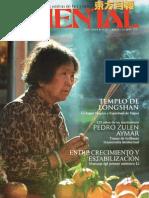Pedro Zulen  ó  Sū Tíng Pèi dé luó (蘇廷•佩德罗)