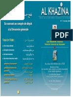 AlKhazina1