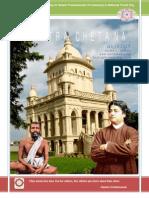 Special Issue on Birthday of Swami Vivekananda
