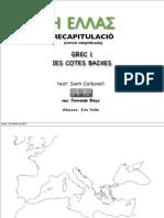 Grecia. Regiones, ciudades.pdf
