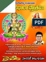 DAIVALEELA Monthly Devotional Telugu Magazine FREE Booklet