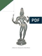 Ardhanarisvara  अर्धनारीश्वर  Androgynous Siva
