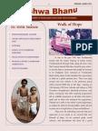 Vishwa Bhanu Feb-Mar 15