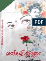 MargazhiRojaa_IS.pdf