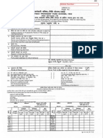 Form 19 for PF