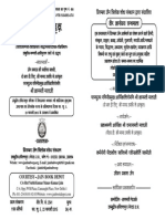 Akrtim Chaity Vricha (Teen Lok Ke).pdf