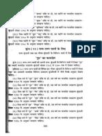 Bhrigu Sanhita in Hindi