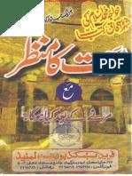 Mout Ka Manzar by Khawaja Muhammad Islam Bookspk.net