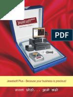 JewelsoftPlus Brochure