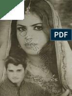 Yeh Jo Ishq Hai by Subas Gul bookspk.net