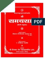 Samaysaar H