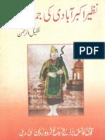 Nazeer Akbar Abadi Ki Jamaliyaa