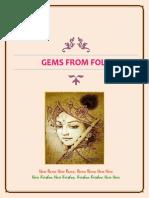 Gems From Folk