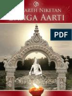Aarti Prayers Booklet