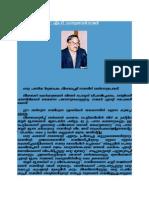 Malayalam novel pdf verukal