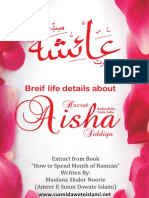 Hazrat Aaisha Siddiqa