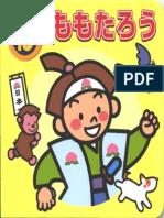 Lectura japonesa Momotaro practica hiragana