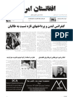 Afghanistan Today Issue 10