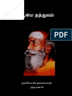 atma-thathuvam-tamil-revised-edition.pdf
