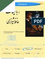 Rubaiyat of Hafiz