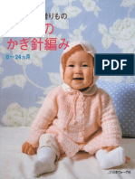 Baby Knit 0-24 Months