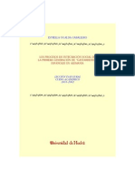 1A3 a) (3) 2001 Gualda generación Gastarbeiter.pdf