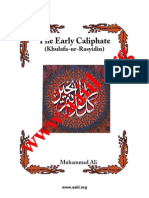 k Hula Far as Yid i Nearly Caliphate