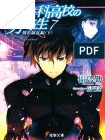Mahouka Koukou No Rettousei - Volume 7 - Yokohama Disturbance Chapter (II)