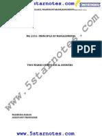 MG2351 2 marks (1)