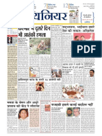 Epaper LucknowHindi Edition 22-03-2015