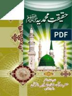 Haqeeqat e Mohammadia