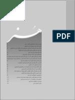 H-58-2.pdf