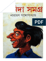 tenida-samogro.pdf
