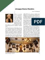 Bidaram Krishnappa Rama Mandira