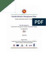 DM Plan Dhamoirhat Upazila Noagaon District_English Version-2014