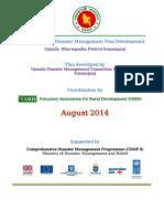 DM Plan Dharmpasha Upazila Sunamgonj District_English Version-2014