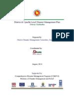 DM Plan Gaibandha District_English Version-2014