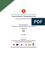 DM Plan Godagari Upazila Rajshahi District_English Version-2014