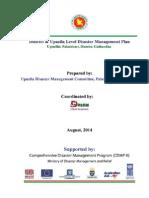 DM Plan Palashbari Upazila Gaibandha District_English Version-2014
