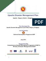 DM Plan Raigonj Upazila Sirajgonj District_English Version-2014